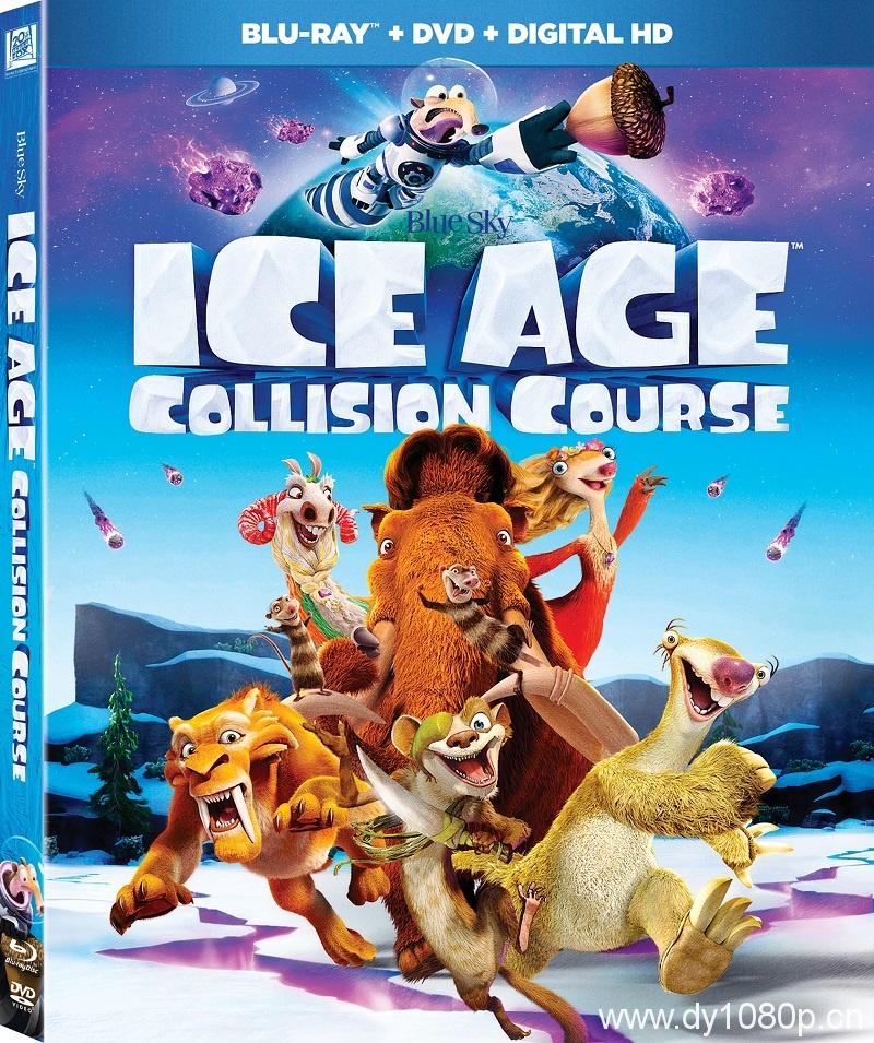 经典电影《冰川时代5:星际碰撞》高清版迅雷下载