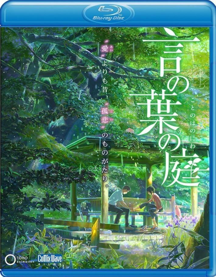 经典电影《言叶之庭》十一月经典日本8.2分动画片BD日语中字