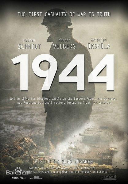 经典电影《1944》二战题材7.9分电影