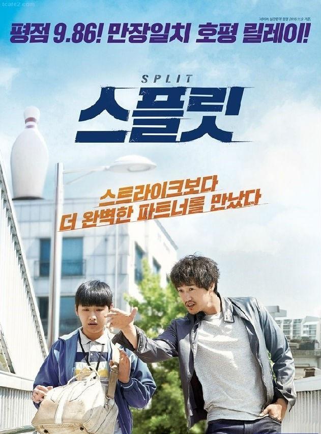 2016最新电影《分屏》韩国励志电影720p.BD高清迅雷下载中字