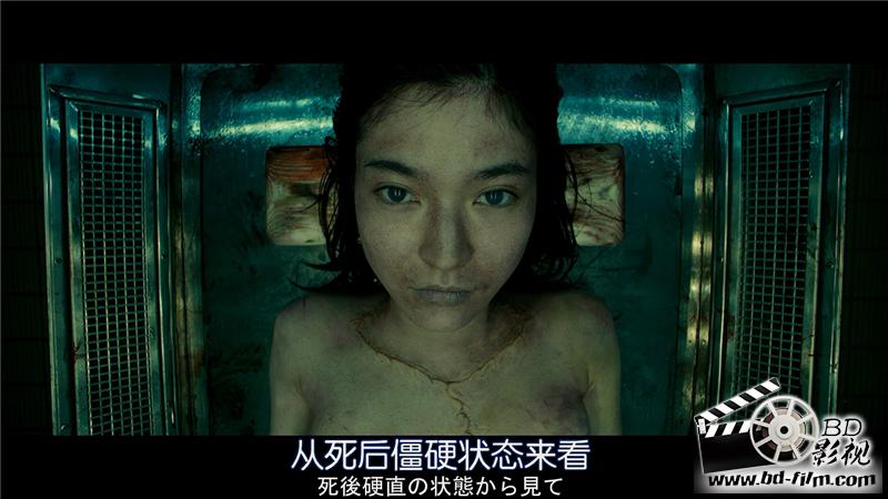 2016最新电影《秘密》日本科幻悬疑BD720P.日语中字