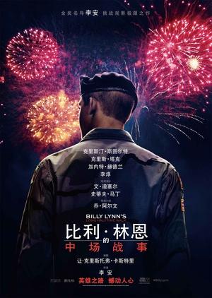 2016最新电影《比利·林恩的中场战事》迅雷高清下载