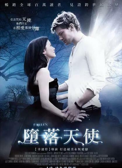 2016最新电影《堕落天使》奇幻剧情DVD中英双字
