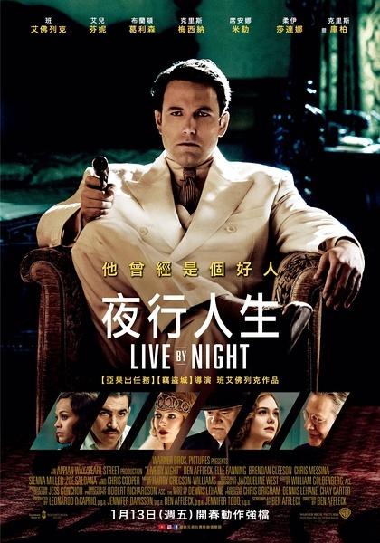 2016最新电影《夜色人生》剧情720p.HD中英双字