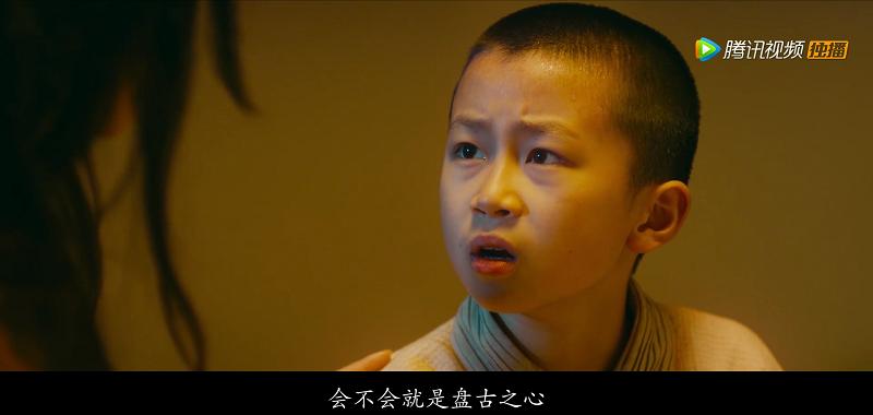 2017最新电影《魔游纪2:异乡奇遇》剧情720p.HD国语中字