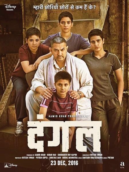 2017最新电影《摔跤吧!爸爸》720p.HD中字印度高分传记剧情