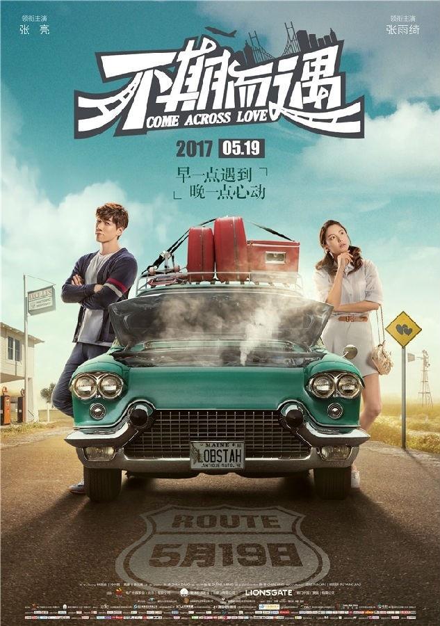 2017最新电影《不期而遇》爱情喜剧720p.HD国语中字