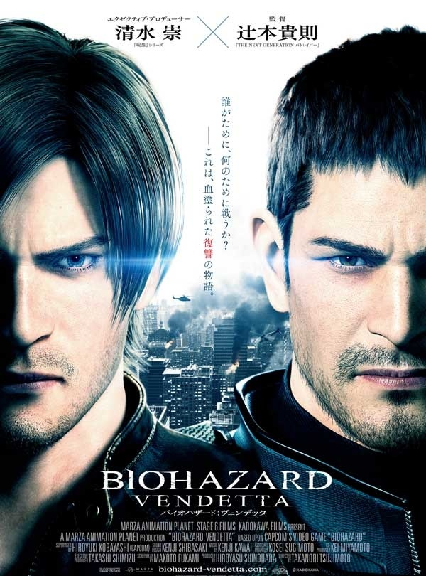 2017最新电影《生化危机:复仇》1080p.HD生化危机CS系列