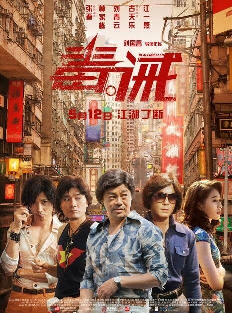 2017最新电影《毒。诫》动作剧情720p.国粤双语.HD中字