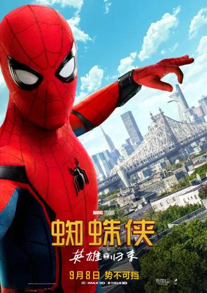 2017动作科幻《蜘蛛侠:英雄归来》TS中英双字