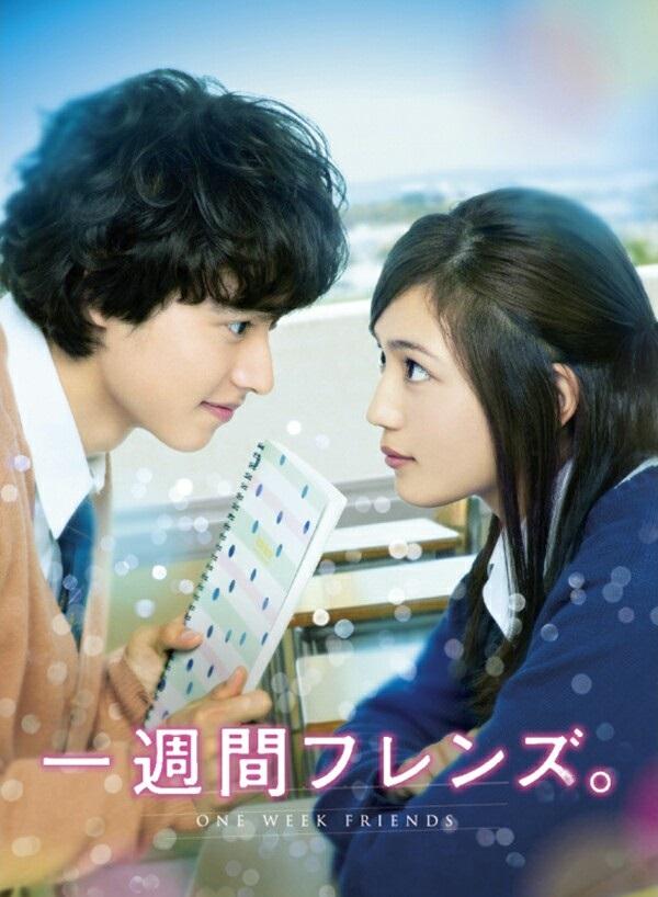 2017爱情喜剧《一周的朋友》720p.BD中字