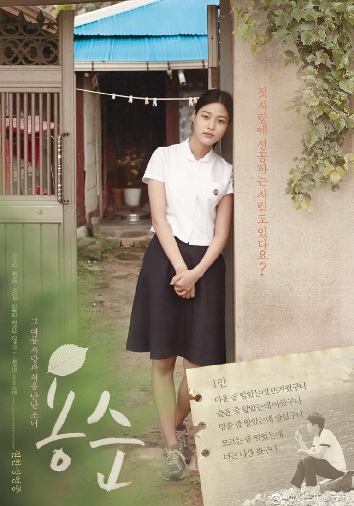 2016经典电影《龙顺》韩国剧情720p.HD中字