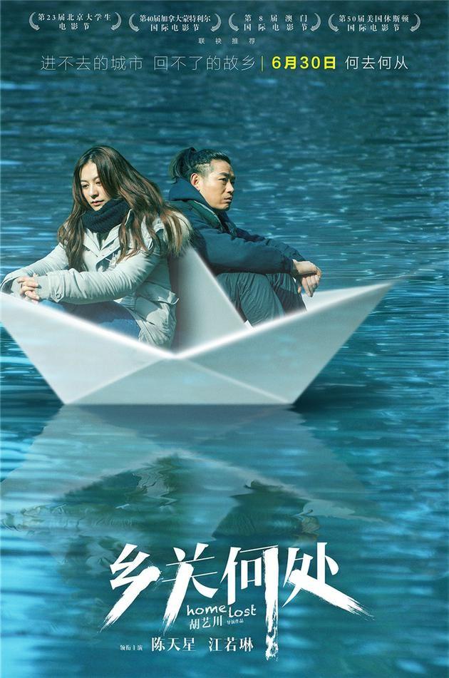 2016经典电影《乡关何处》剧情1080p.HD国语中字