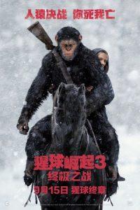 《猩球崛起3》主创谈创作初衷&动捕技术