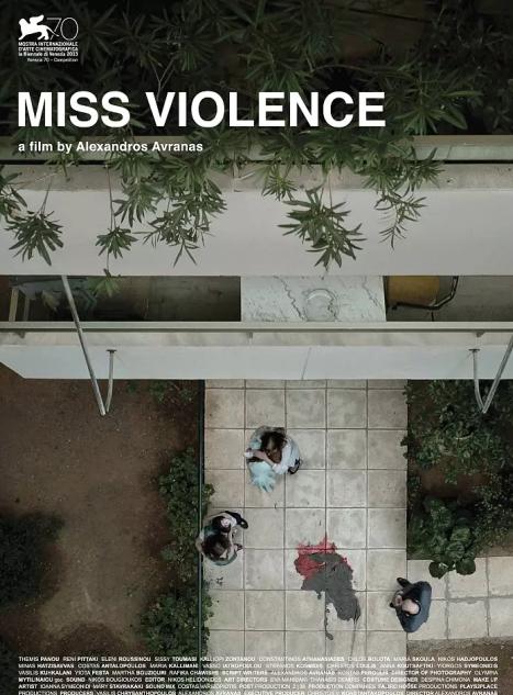 经典恐怖《暴力小姐》1080p下载