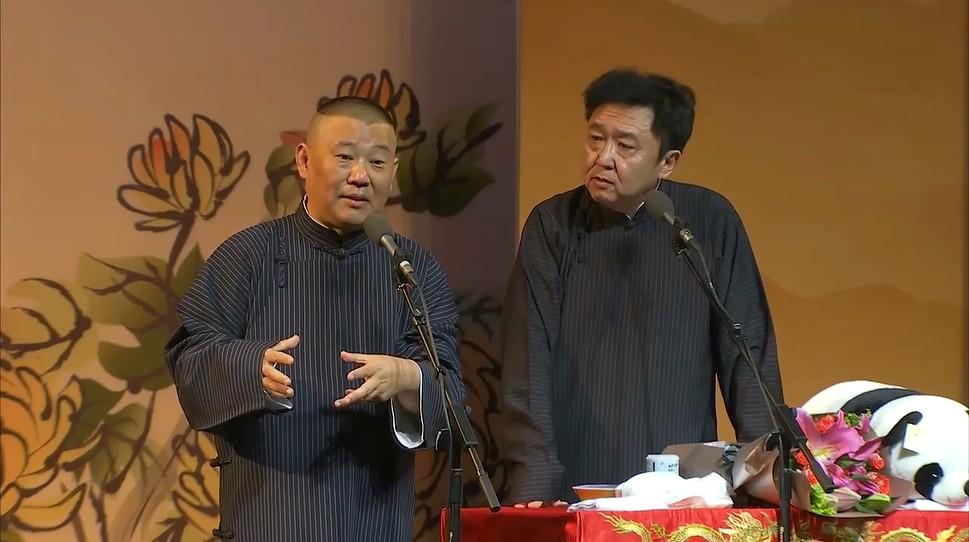 2017《德云社师恩天大专场演出北展站》郭德纲/于谦/烧饼