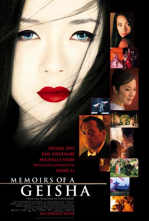 经典电影《艺妓回忆录》英语中字
