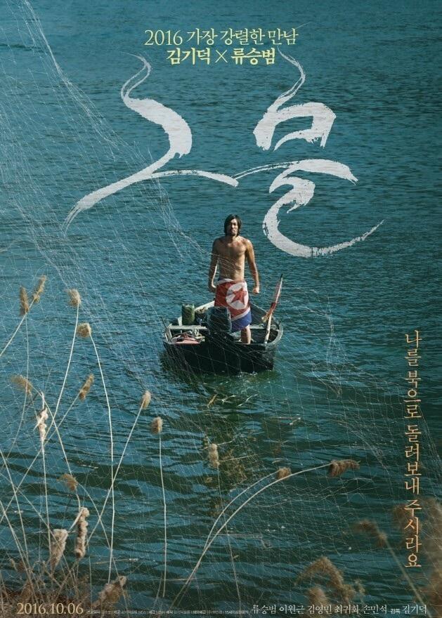 2016剧情《困兽之网》720p.HD中字