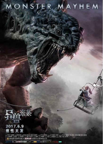 2017科幻《异兽来袭》国产怪兽动作大片