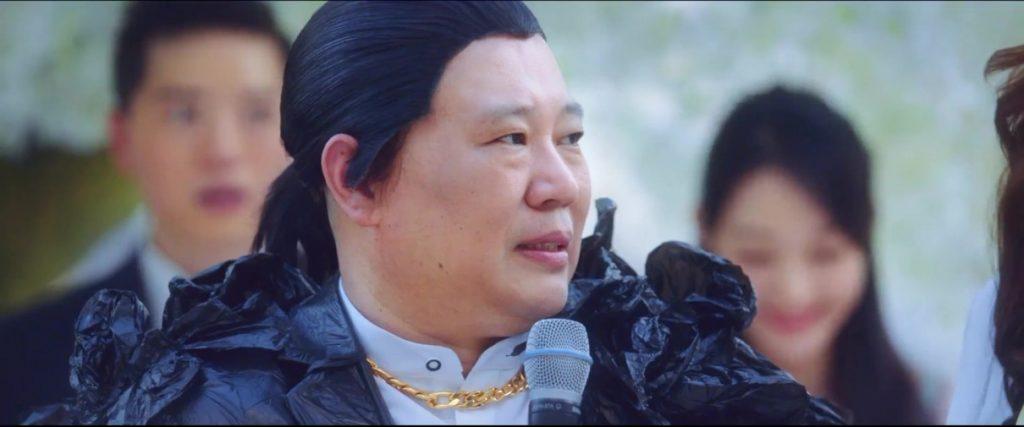 2017喜剧《相声大电影之我要幸福》郭老版主演