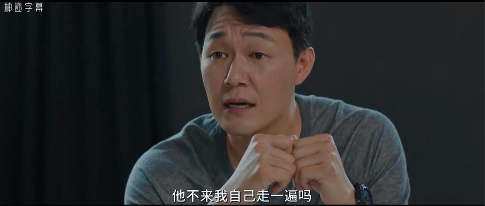 2017最新电影《方法派》豆瓣8.3高分同性电影