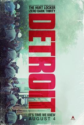 2017最新电影《底特律暴乱》美国历史上破坏性最大的种族骚乱