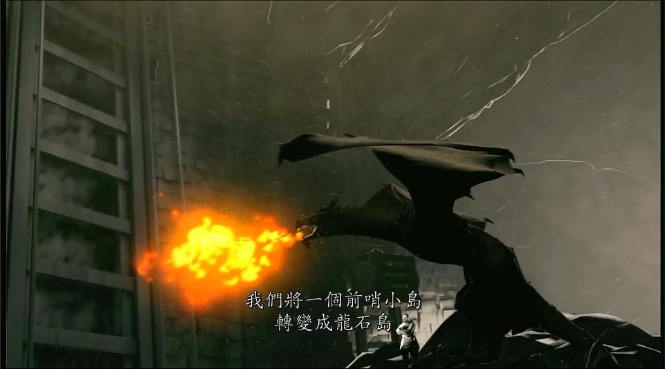 2017动画《权力的游戏:征服与反抗》权游迷你剧简介七大王国