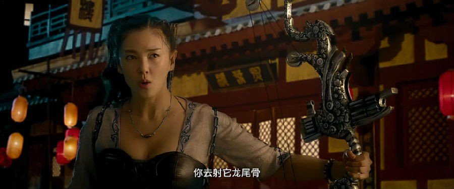 2017喜剧奇幻《降魔传》1080p.国粤双语.HD中字