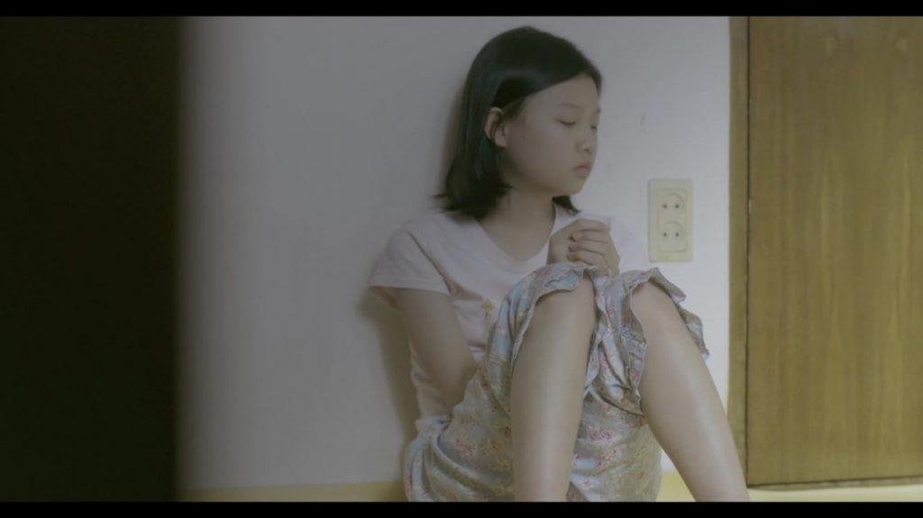 2017最新电影《爱情不太顺》韩国大尺度R片