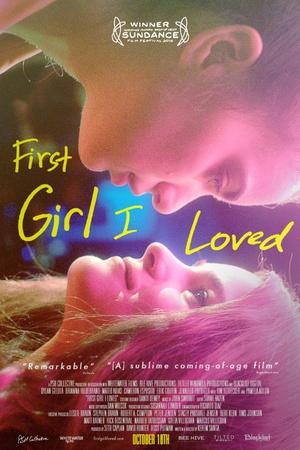同性《我的初恋女孩》根据真实事件改编