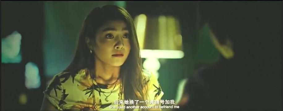 2017最新电影《前任3:再见前任》目前最好画质-韩庚郑恺主演