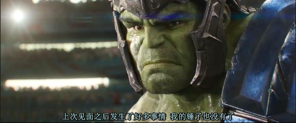 2018科幻《雷神3:诸神黄昏》万众期待科幻神片-全网首发