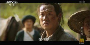 2017最新电影《龙之战》刘佩琦/曹云金/李子雄主演历史战争大片