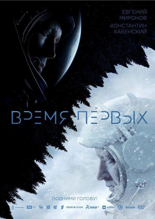 2017高分剧情《太空第一步》BD中英双字1280高清