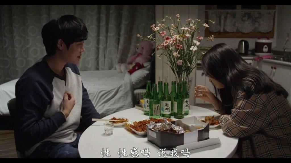 2016韩国《入伍前夕》韩国限制级电影
