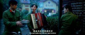 2017最新电影《芳华》高清版下载