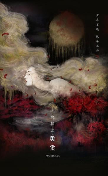 2018最新电影《灵魂摆渡:黄泉篇》灵魂摆渡2018大电影
