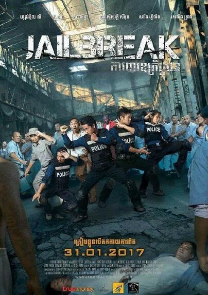柬埔寨2017动作《越狱》720p.HD中字
