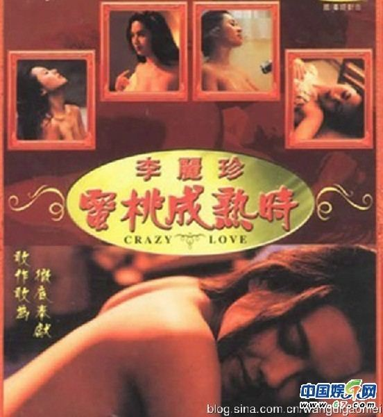 经典电影《蜜桃成熟时1993》李丽珍主演高清修复版