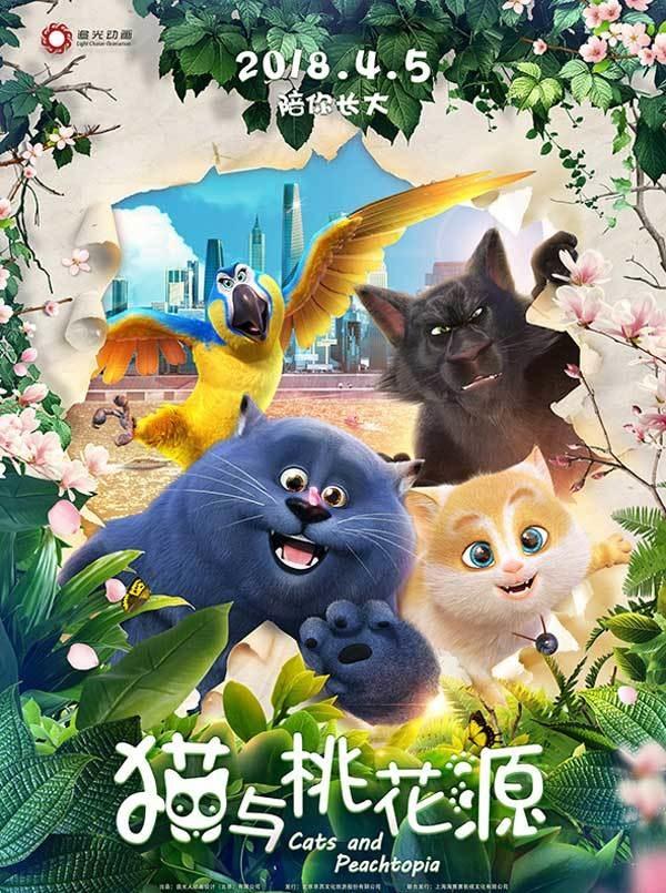 2018动画电影《猫与桃花源》猫也有自己的桃花源