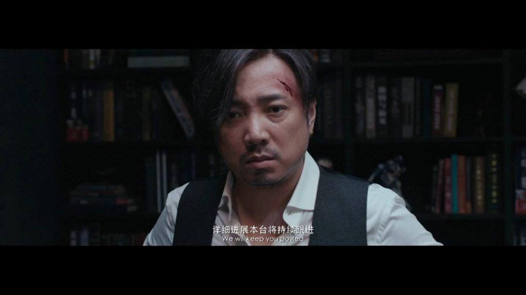 2018最新电影《幕后玩家》1080P徐峥&王丽坤悬疑犯罪大片