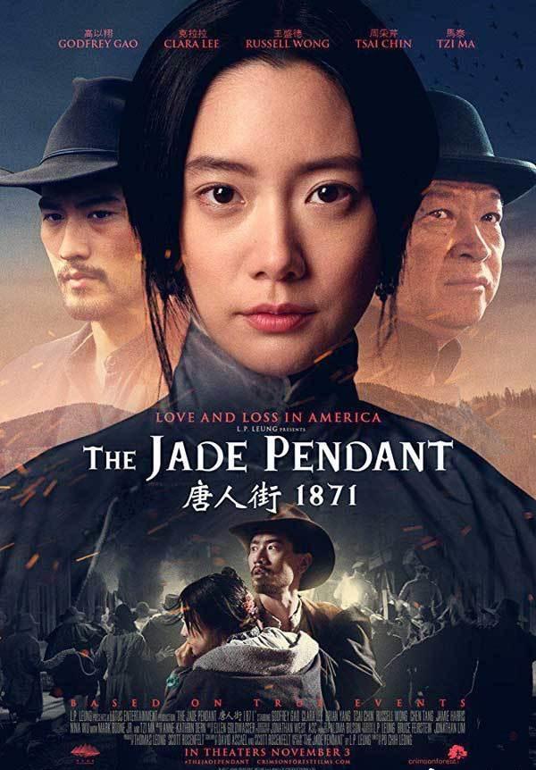 2017最新电影《唐人街1871》 大屠杀的悲惨历史事件