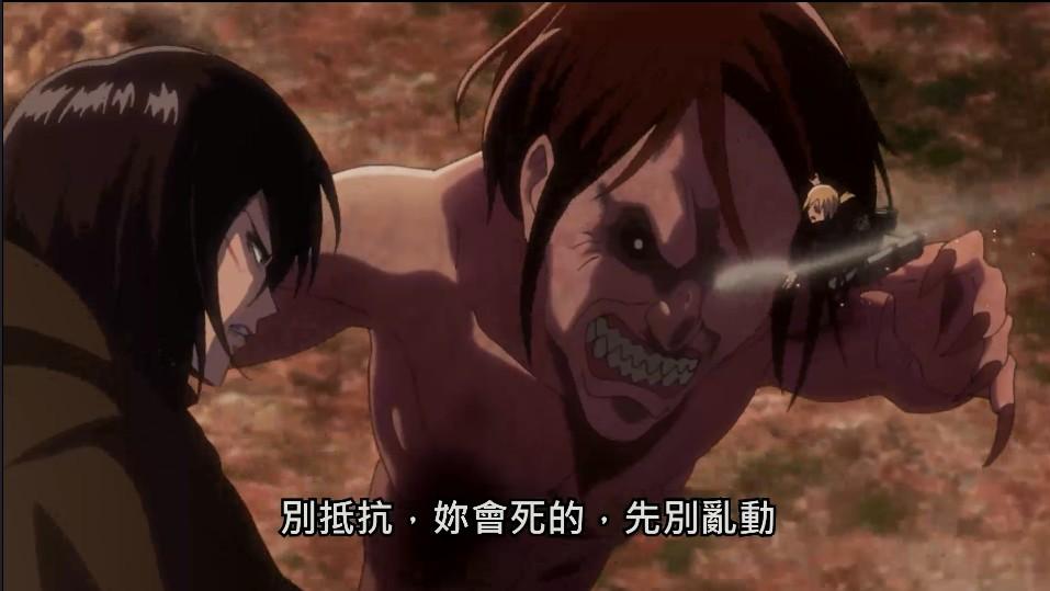 2018动画《进击的巨人剧场版:觉醒的咆哮》日本超人气动漫最新剧场版