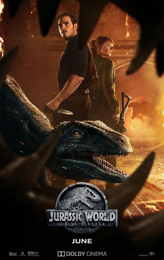 2018科幻《侏罗纪世界2/侏罗纪世界:殒落国度》不错的尝鲜