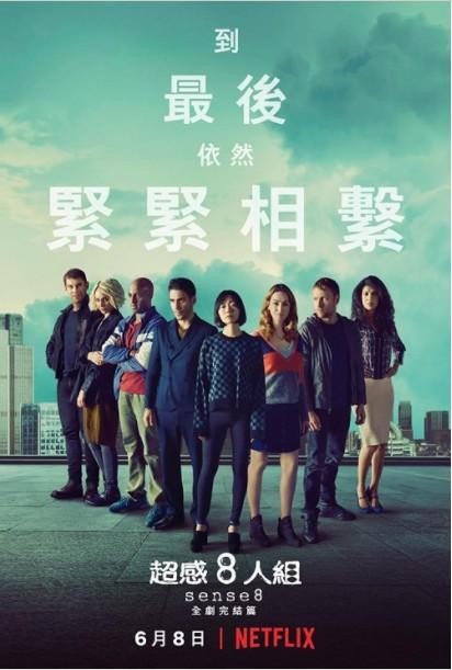 2018高分电影《超感猎杀:完结特别篇》豆瓣9.4高分美剧神作