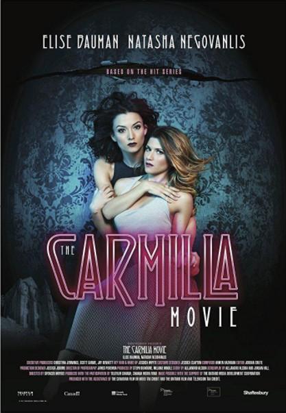 2018恐怖《卡蜜拉/女吸血鬼大电影》加拿大喜剧恐怖电影