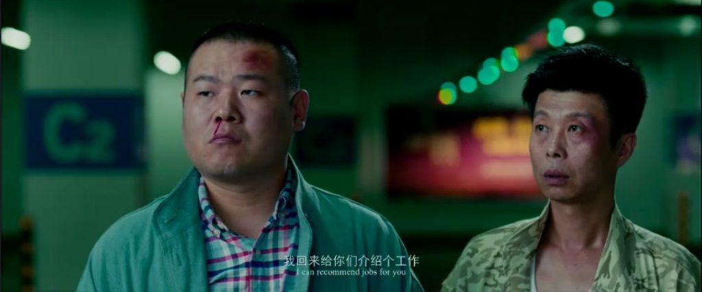 2018喜剧《幸福马上来》冯巩领衔明星云集爆笑喜剧电影
