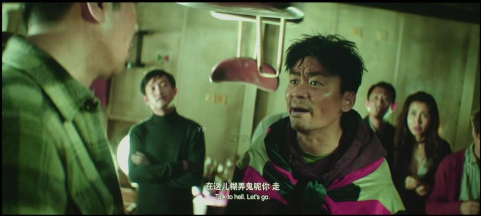 2018喜剧《一出好戏》画质很不错-院线热映黄渤喜剧大片