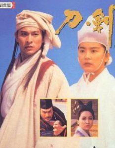 1994武侠喜剧《刀剑笑》HD1080P.国粤双语.中字