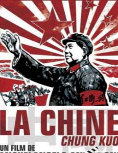 1972高分纪录片《中国》DVDRip.意大利语.中英双字
